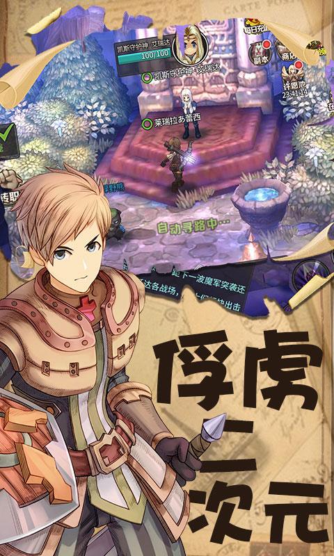 迷城物语豪华版游戏截图5