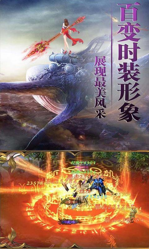 九州超爆版游戏截图3