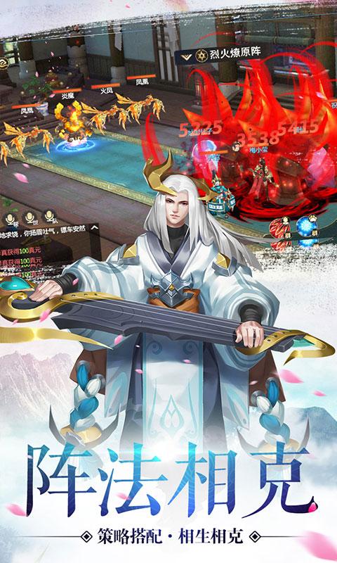 梦回大唐-国风回合游戏截图3