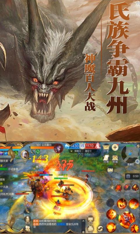 九州超爆版游戏截图5