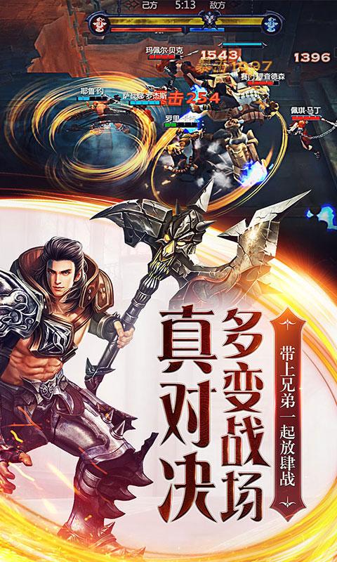 暗黑血统2-正版授权游戏截图4