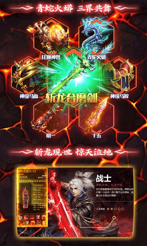 剑来:武神境游戏截图2