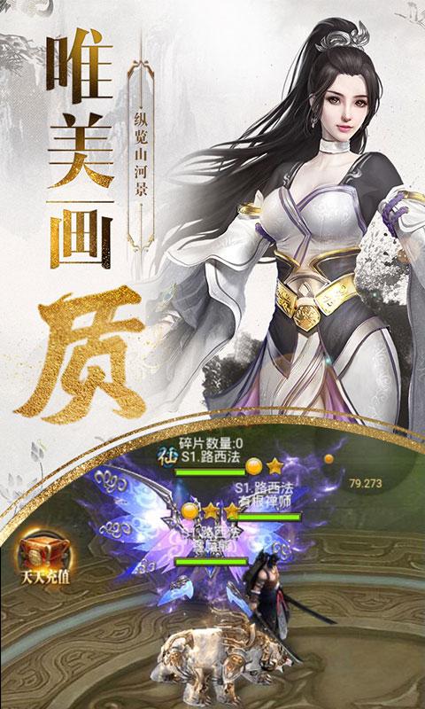 2019《类似帝国3游戏下载》豆瓣4.1