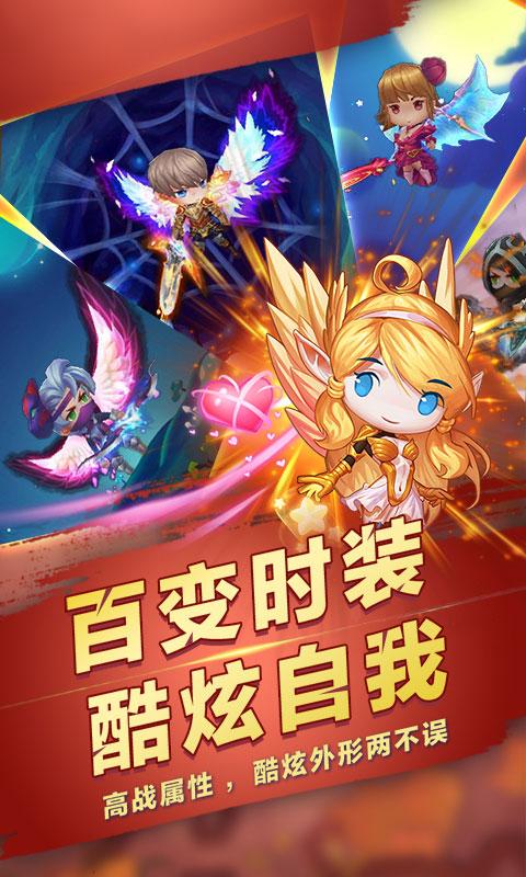 梦幻龙域(GM版)游戏截图2