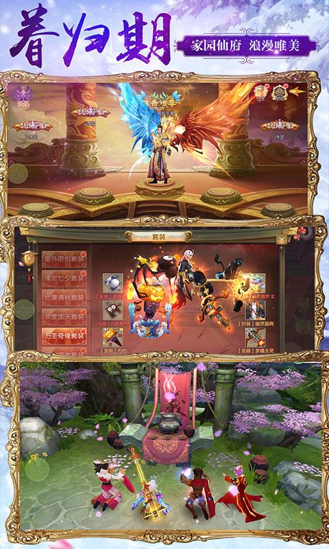 风之剑舞游戏截图2