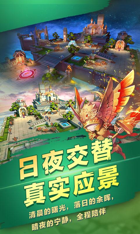 梦幻龙域(GM版)游戏截图1