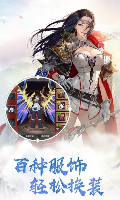 玛雅纪元豪华版游戏截图3