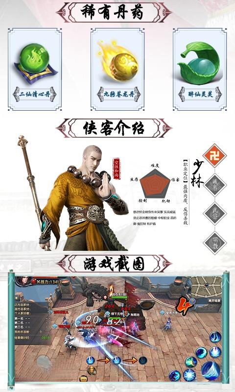 2019《手机游戏单机内购破解版下载中文版》豆瓣6.9