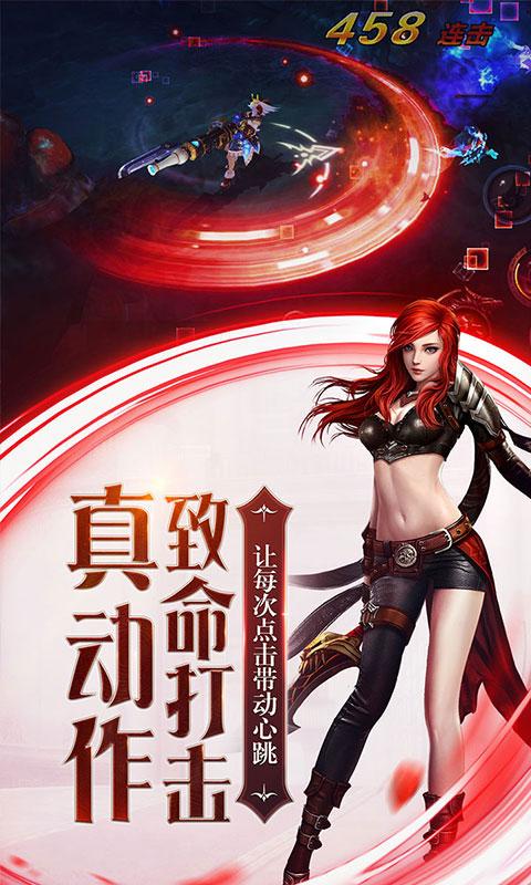 暗黑血统2-正版授权游戏截图3
