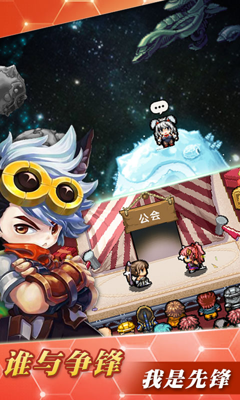 冒险与挖矿商城版游戏截图6