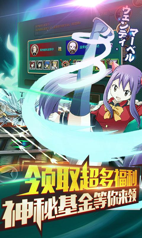 妖尾商城版游戏截图5