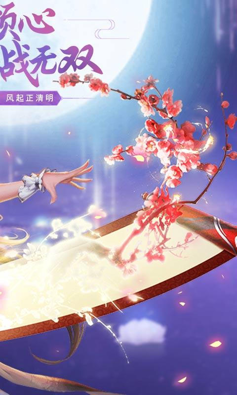 江湖传游戏截图2