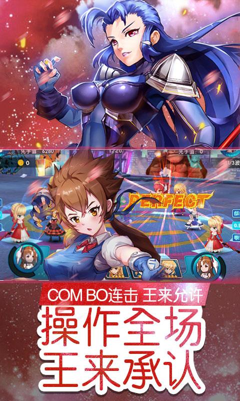 萌神战姬星耀版游戏截图3