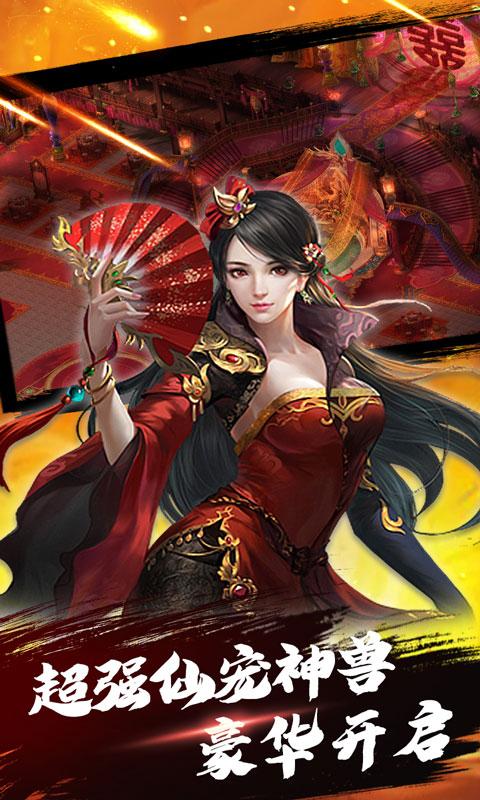 2019《天龙八部私服龙猫》豆瓣6.1