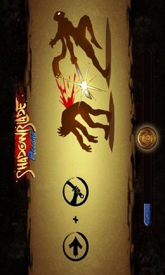 影子刀刃游戏截图1