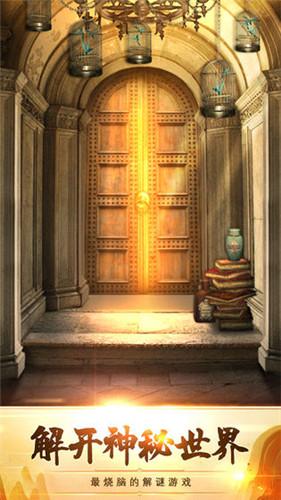 100道神秘的门5游戏截图1
