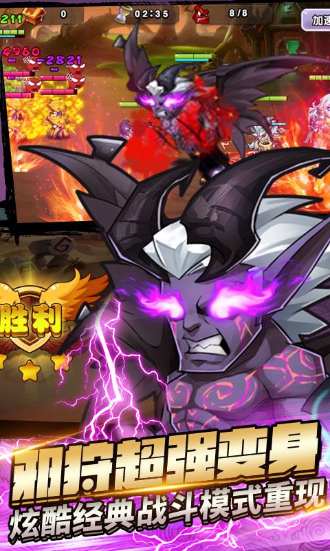 幻世英雄至尊版游戏截图2
