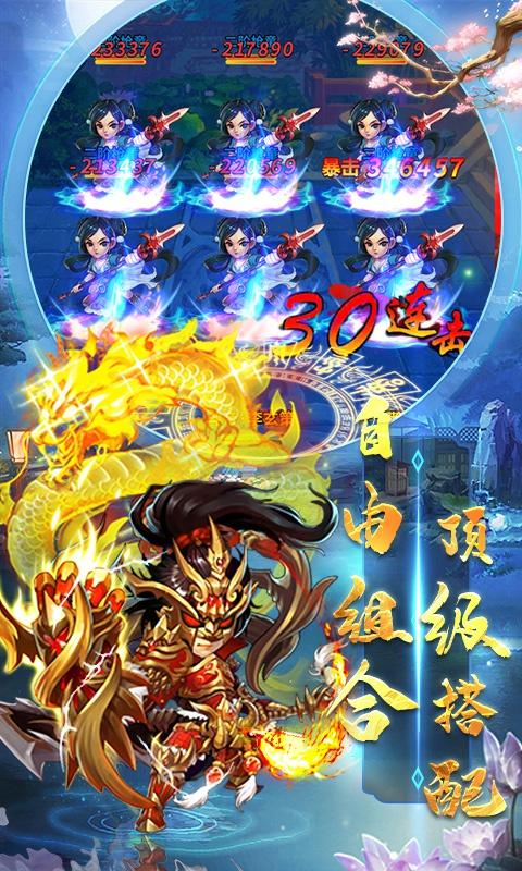 雪刀群侠传重置版游戏截图4