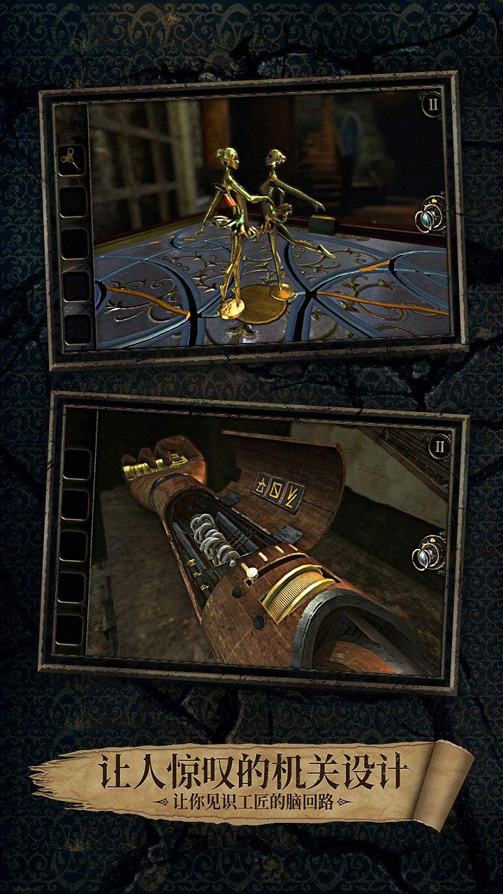 迷室3游戏截图4