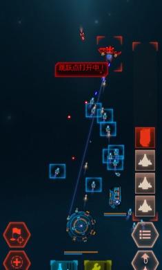 作战部队:战斗巡航游戏截图3