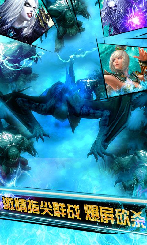 伏魔者2星耀版游戏截图1