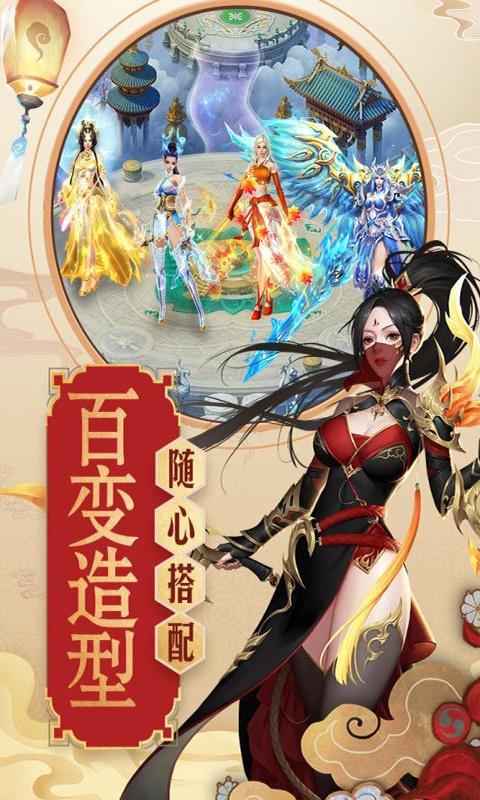 青云传重制版游戏截图5