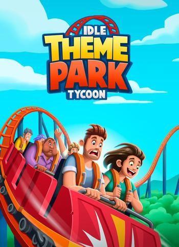 主题公园游戏截图3
