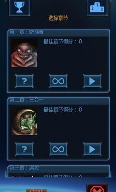 作战部队:战斗巡航游戏截图1