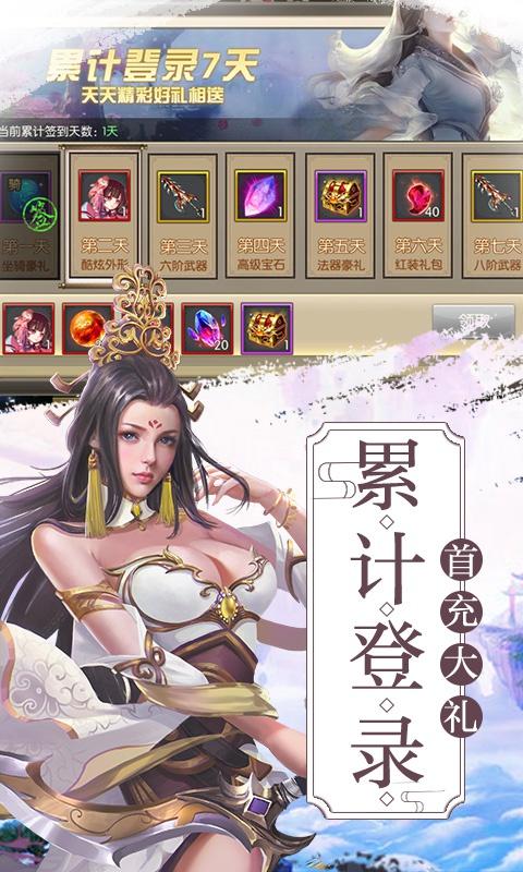 2019《成人游戏盒子下载专区》豆瓣5.5
