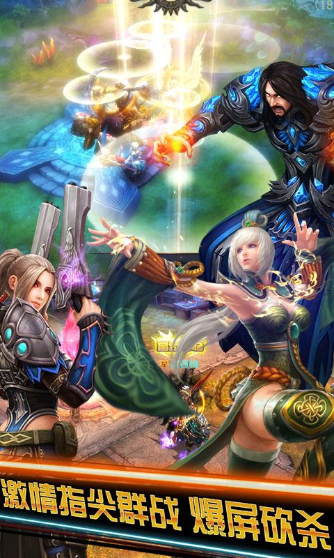 伏魔者2星耀版游戏截图5
