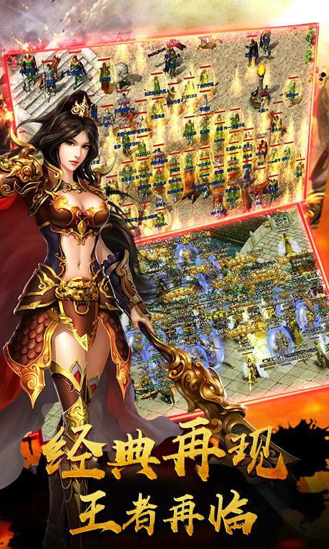 万道武神游戏截图2