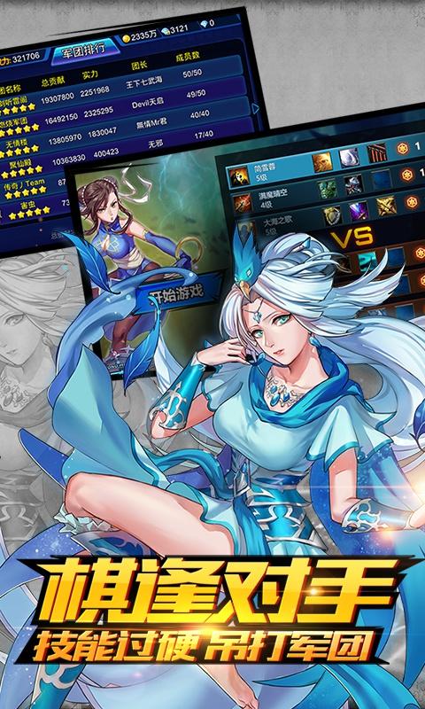超能继承者2(高爆版)游戏截图4