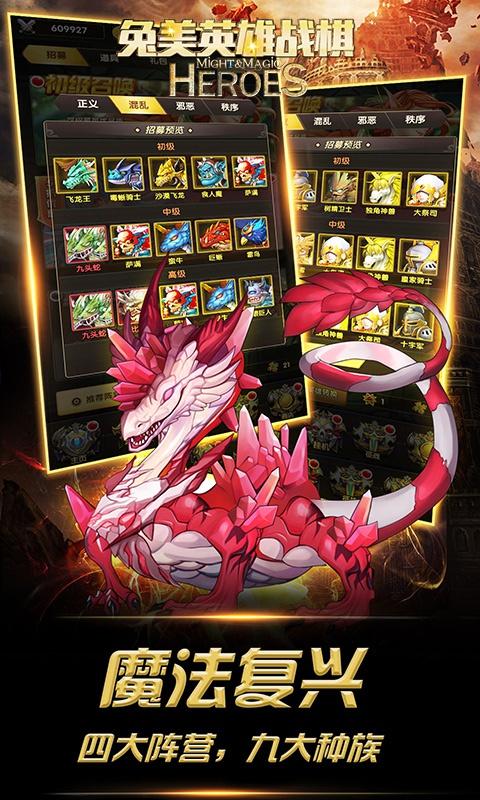 兔美英雄戰棋游戲截圖4