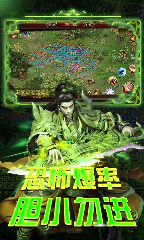 霸略征战:高爆版游戏截图2
