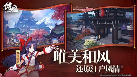 侍魂胧月传说游戏截图1