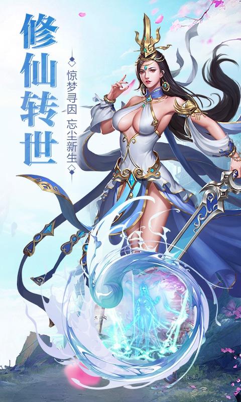剑荡江湖游戏截图5
