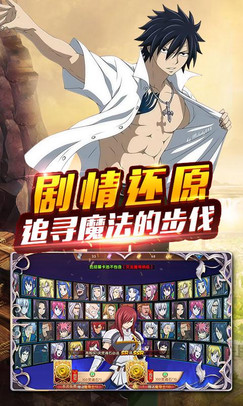 妖尾2-魔灵兵团游戏截图5