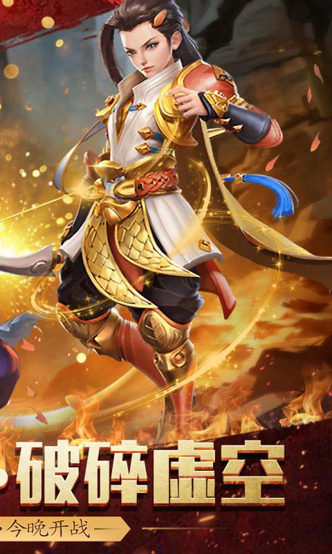 恶魔猎手:英雄无敌游戏截图2