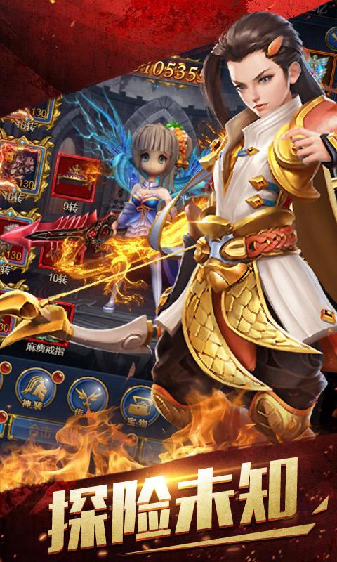 恶魔猎手:英雄无敌游戏截图5