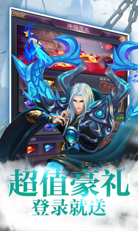 青云玄天-轩辕剑群侠录游戏截图3
