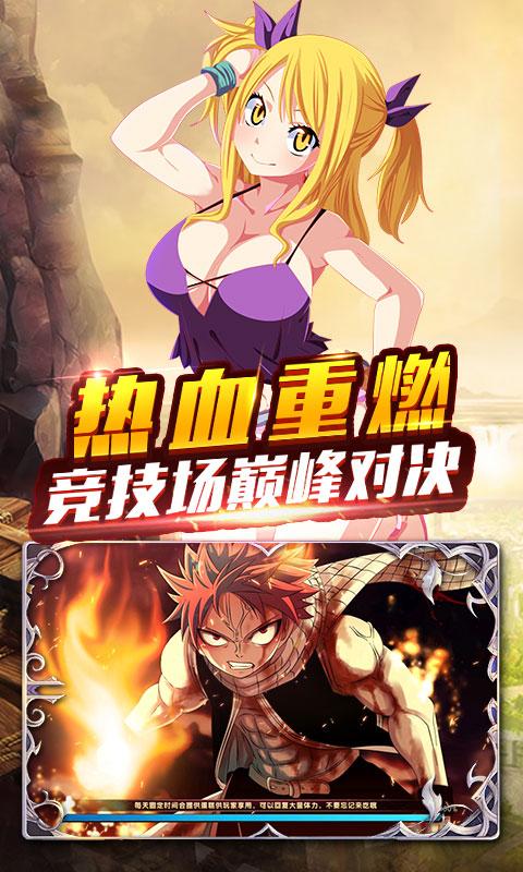 魔灵兵团(妖尾2)游戏截图2