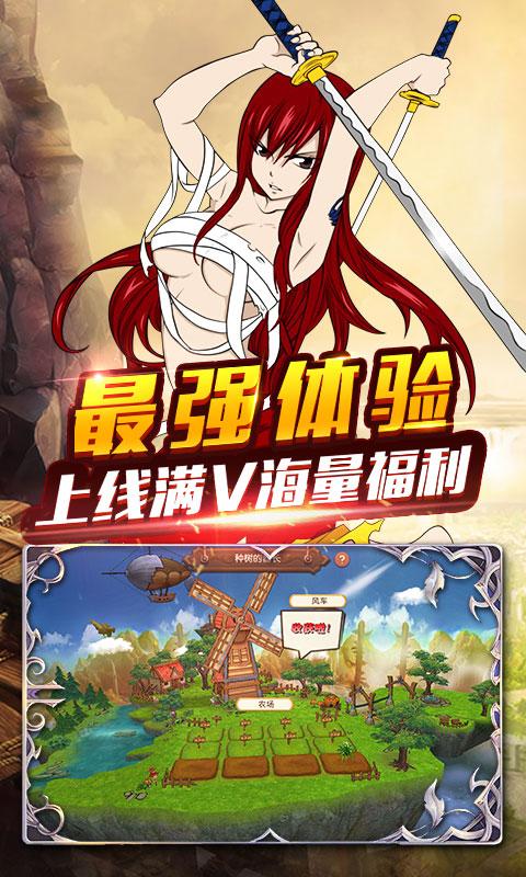妖尾2-魔灵兵团游戏截图4
