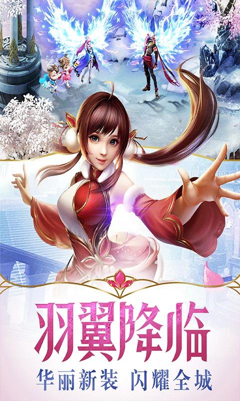 幻城游戏截图3