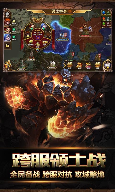 魔法门之英雄无敌:战争纪元游戏截图2