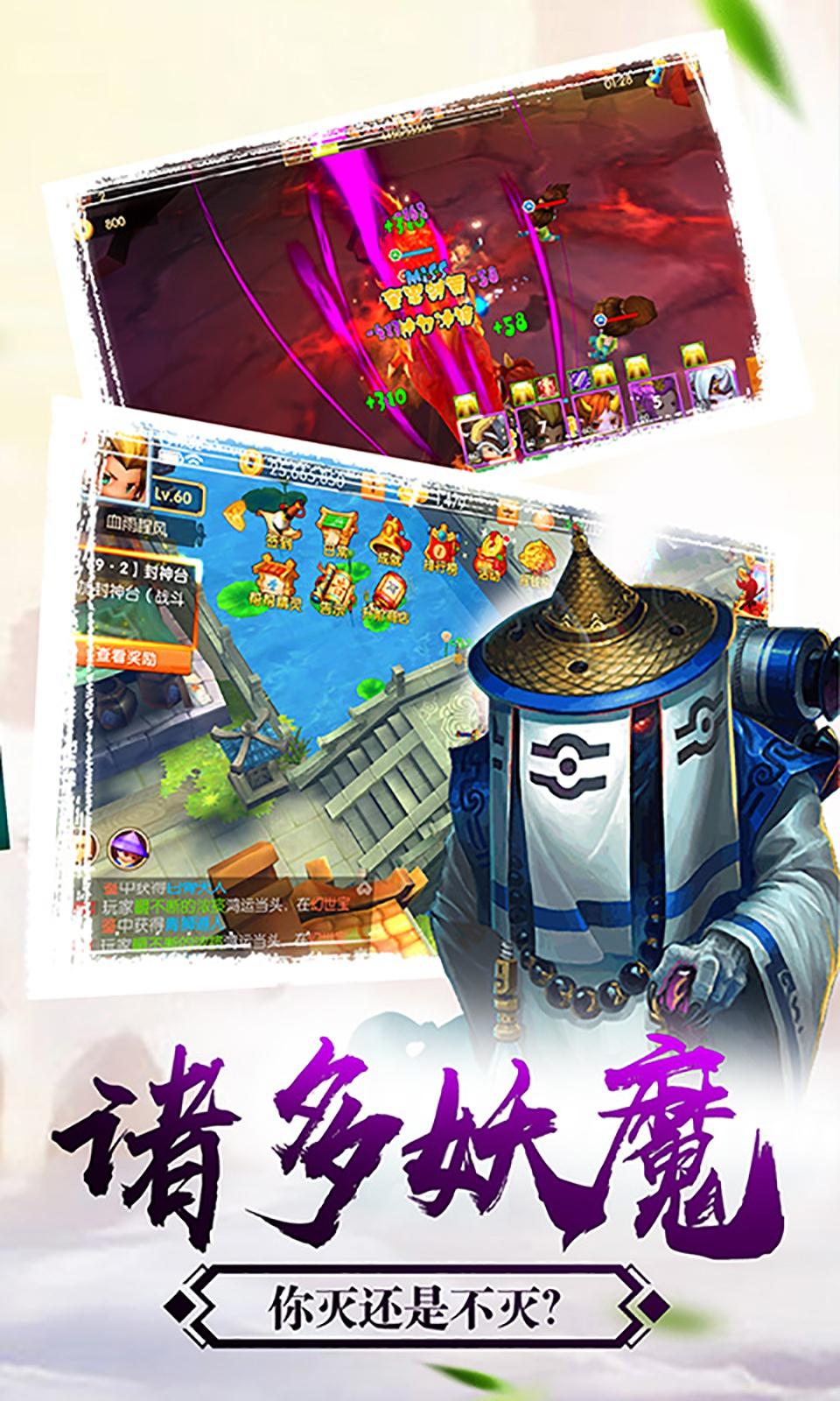 少年悟空传商城版游戏截图1