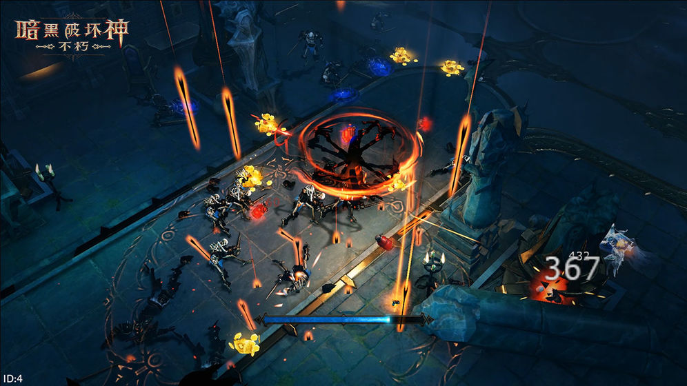 暗黑破坏神:不朽游戏截图2