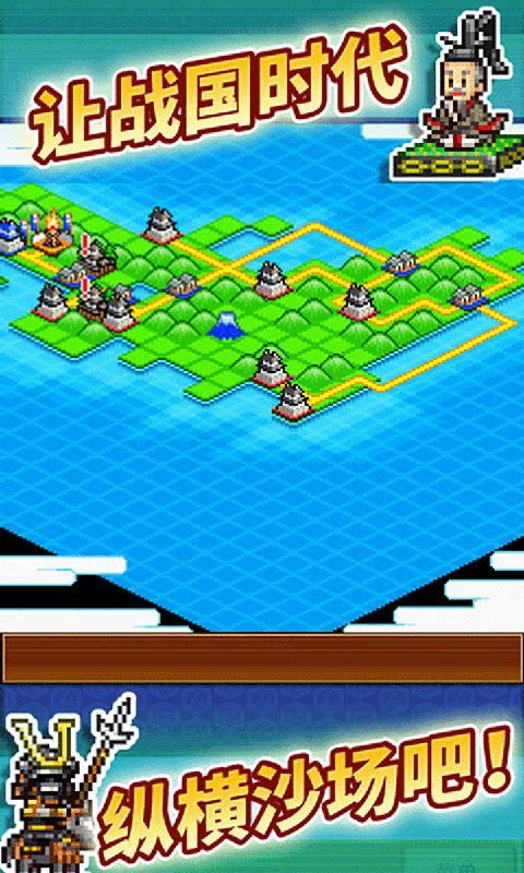 合战忍者村物语游戏截图1