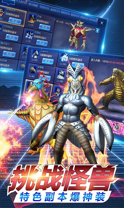 疯狂追击超人游戏截图4
