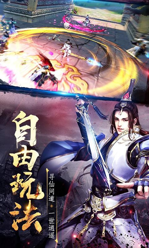 畫質唯美的RPG游戲截圖