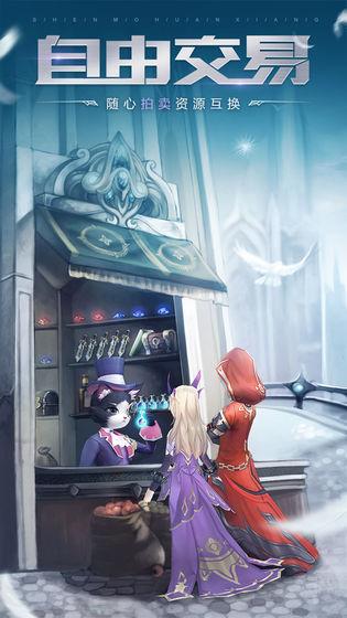 神魔幻想游戏截图4